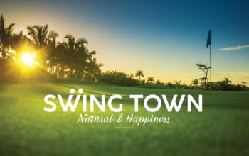 swing-town